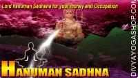 Hanuman Sadhana for your money and Occupation