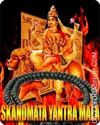 Skanda Mata yantra mala for power and prosperity