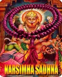 Narasimha sadhna for removing obstacles