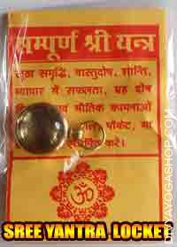 Shree yantra locket