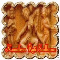 Kamdeva Rati Sadhana for Everlasting youth