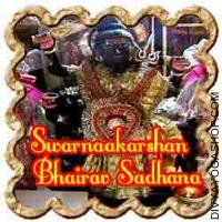 Swarna Akarshan Bhairav Sadhana for gaining Wealth