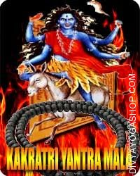 Kalaratri yantra mala - Protection from goblin and evil-minded persons